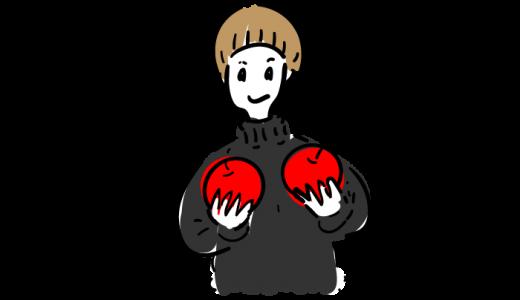 りんごを持つ子供のイラスト