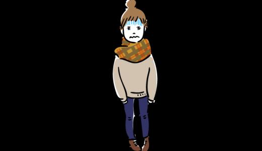 寒さに震える少女のフリーイラスト