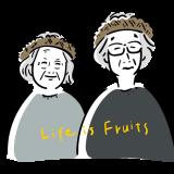 おじいちゃんとおばあちゃんのフリーイラスト