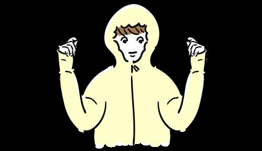 着る毛布のフリーイラスト