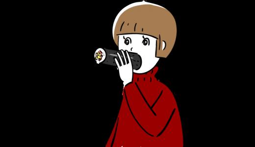 恵方巻を食べる女の人の無料イラスト