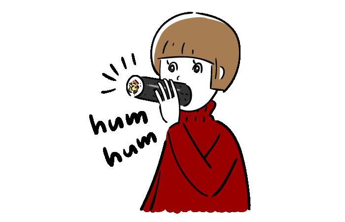 恵方巻を食べる女の人のイラスト