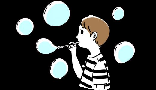 シャボン玉をする子供のフリーイラスト