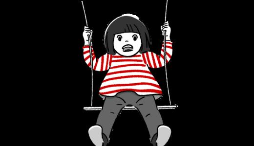 ブランコに乗る女の子の無料イラスト
