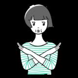 ダメのポーズをする女性の無料イラスト