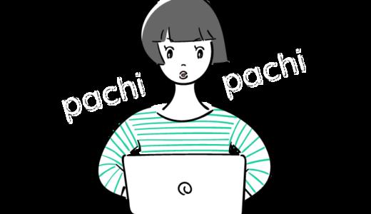 バスクシャツを着てパソコンをする女性の無料イラスト
