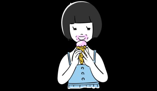アイスを食べる子供の無料素材イラスト