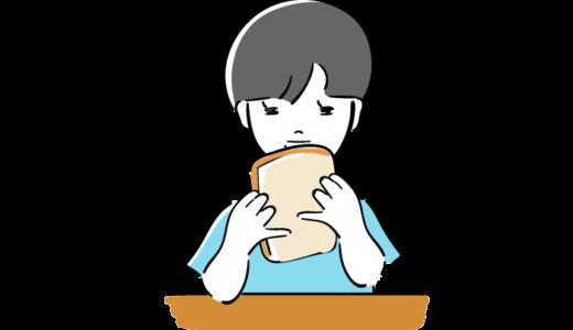 パンを食べる子供の無料イラスト素材
