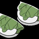 端午の節句/かしわ餅の無料イラスト素材