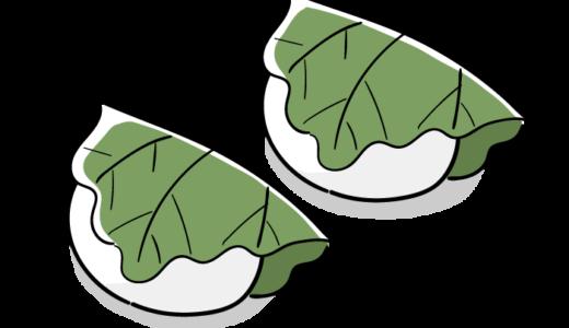 端午の節句/かしわ餅のフリーイラスト素材