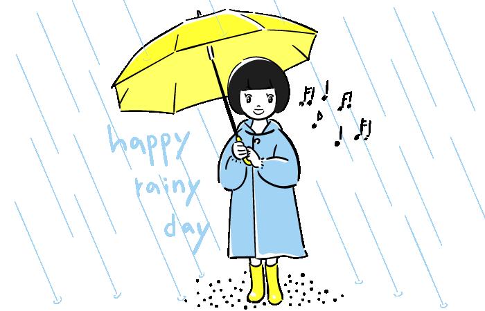 傘をさす子供のフリーイラスト素材 おしゃれでかわいいフリーイラスト