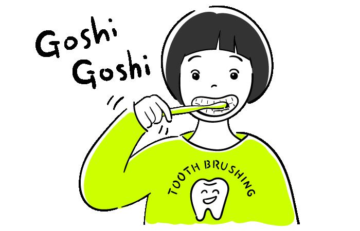 歯磨きをする女の子の無料イラスト素材 おしゃれでかわいい