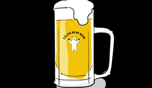 生ビールの無料素材イラスト