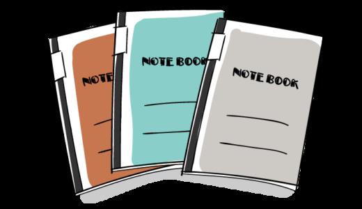 ノートの無料素材イラスト