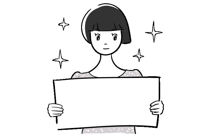 ボードを持つ女性のフリーイラスト素材