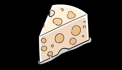 チーズのフリーイラスト素材