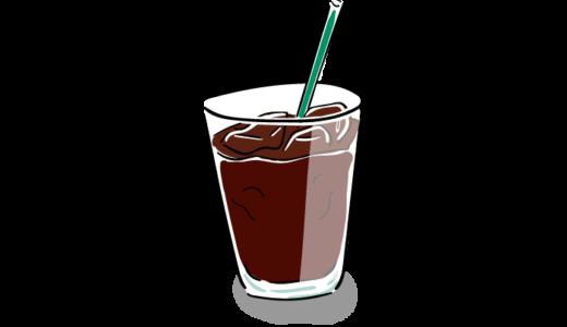 アイスコーヒーのフリーイラスト
