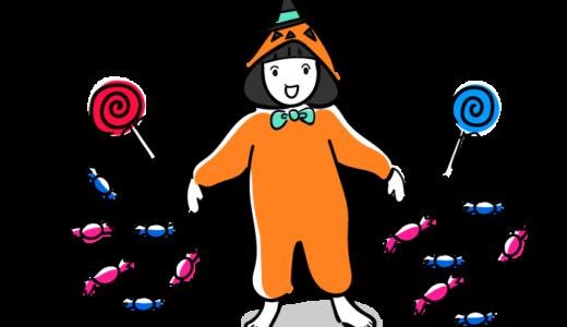 ハロウィンで仮装する子供のフリーイラスト