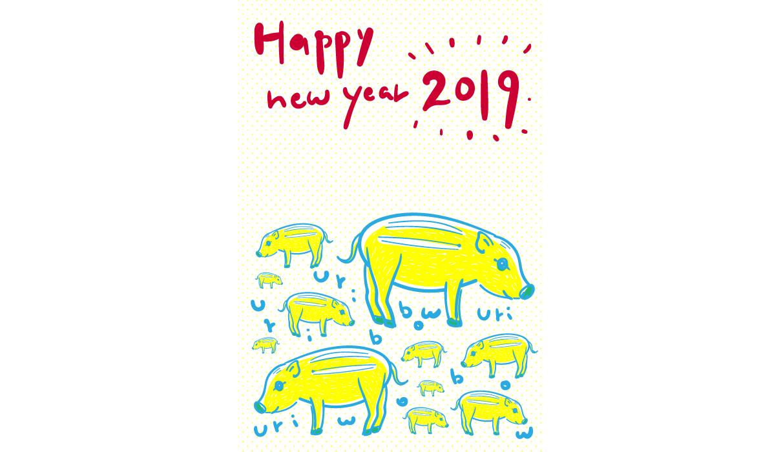 2019年いのししの年賀状のフリーイラスト素材