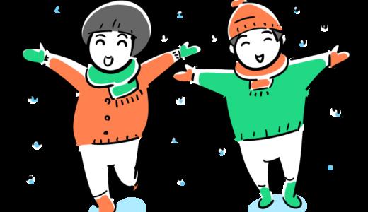 雪に喜ぶ子供の無料イラスト素材