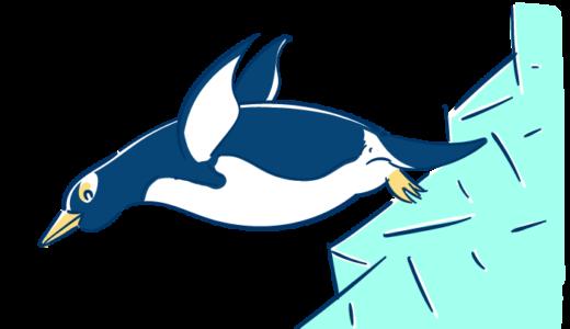 ファーストペンギンのフリーイラスト素材