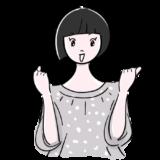 ガッツポーズをする女性のフリーイラスト素材