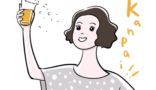 乾杯する女性のフリーイラスト素材