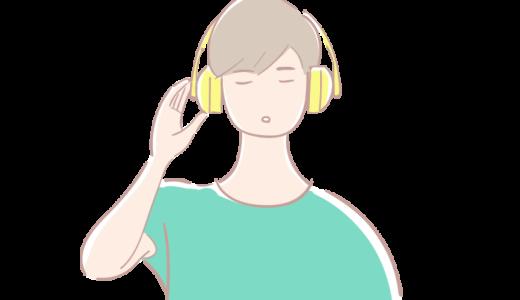 ヘッドフォンをつけた男性の無料イラスト
