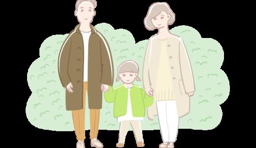 若い3人家族の無料イラスト
