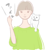 肩に猫を乗せて応援する女性の無料イラスト