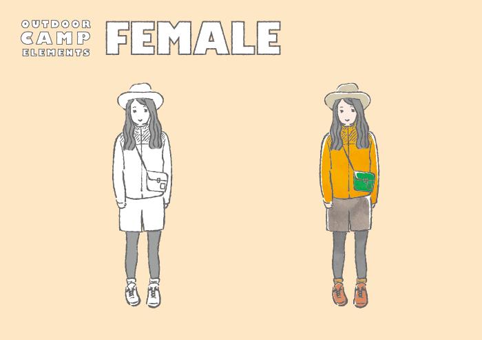 アウトドアファッションの女性のフリーイラスト素材