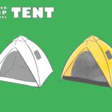 キャンプ用テントのフリーイラスト