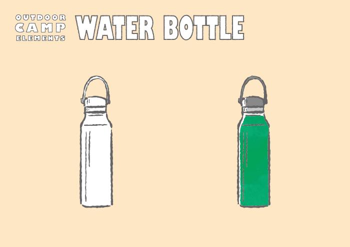 キャンプ用水筒のフリーイラスト素材