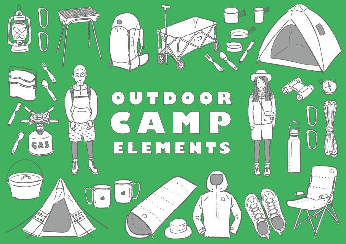 アウトドア・キャンプ用品フリーイラスト素材セット(白黒)