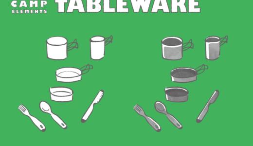アウトドア用食器のフリーイラスト素材