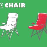 キャンプ用椅子のフリーイラスト素材