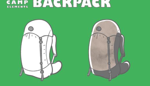 バックパックのフリーイラスト素材