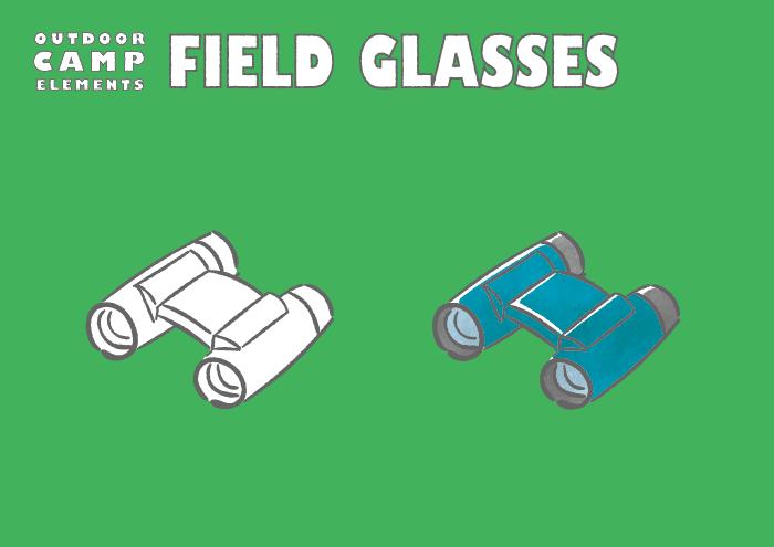 双眼鏡のフリーイラスト素材