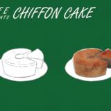 シフォンケーキのフリーイラスト素材