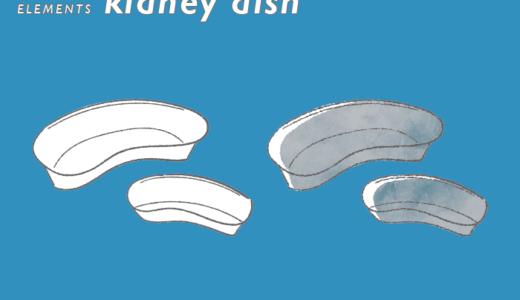 膿盆(のうぼん)のフリーイラスト素材