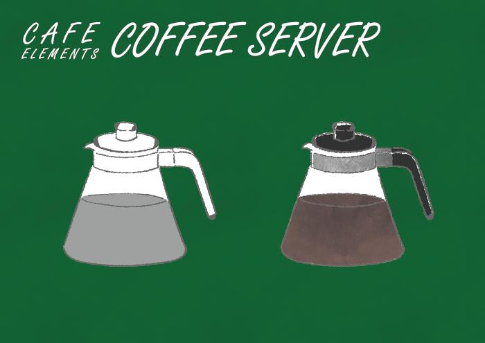 コーヒーサーバのフリーイラスト素材