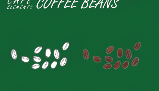 コーヒー豆のフリーイラスト素材