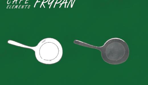 フライパンのフリーイラスト素材