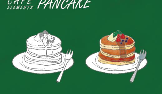 苺のパンケーキのフリーイラスト素材