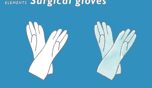 手術用手袋のフリーイラスト素材