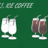 アイスコーヒーのフリーイラスト素材