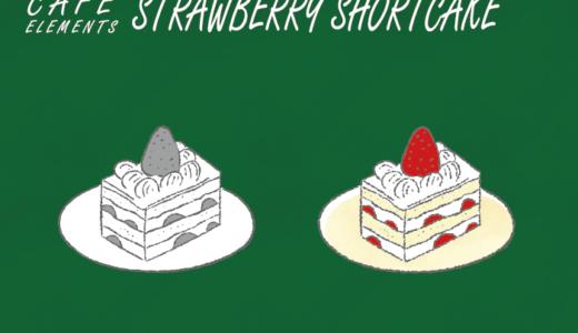 苺ショートケーキのフリーイラスト素材