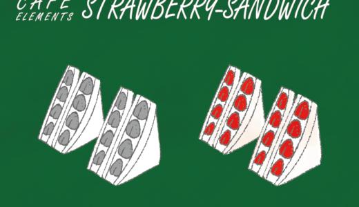 いちごサンドウィッチのフリーイラスト素材