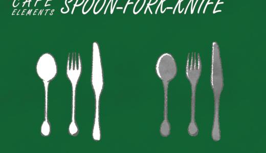 スプーン・フォーク・ナイフのフリーイラスト素材