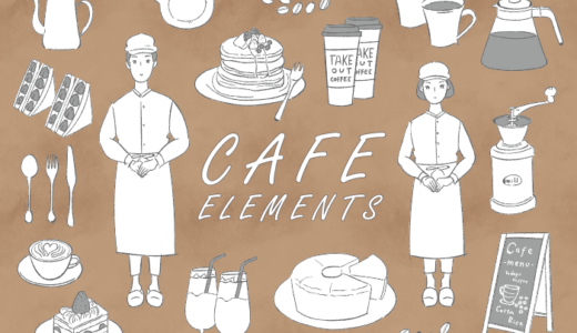 カフェのフリー素材セット(白黒)